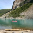 Stock Photo: Canoe on Moraine Lake