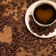 Coffee beans and love — Stock Photo