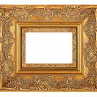 Stock Photo: Vintage frame