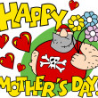 Royalty-Free Stock 矢量图片: Big Male Pro Wrestler Holding Flowers With Happy Mothers Day
