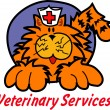 Cat Veterinary — Stock Vector #17683337
