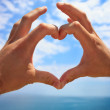Hands make heart sign — Stock Photo #47196105