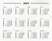 Your Calendar 2013 — Stock Photo