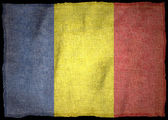 ROMANIA National flag — Stock Photo