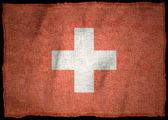 SWITZERLAND NATIONAL FLAG — Stock Photo