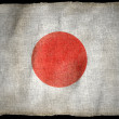 JAPAN NATIONAL FLAG - Stock Photo