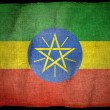 ETHIOPIA NATIONAL FLAG — Stock Photo