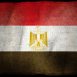 EGYPT NATIONAL FLAG — Stock Photo