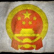 CHINA ARMS NATIONAL FLAG — Stock Photo
