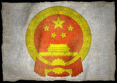 China wapens nationale vlag — Stockfoto