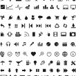 Royalty-Free Stock : Vector icons