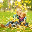 Babies in autumn — Stock Photo