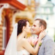 Foto Stock: Wedding couple