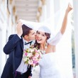 Wedding at autumn — Stock Photo #19929825