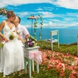 Stock Photo: Beautiful wedding venue
