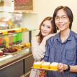 Couple of young chinese entrepreneurs — Stock Photo #48298669