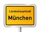 City limit sign MUNICH - MÜNCHEN - Germany — Stock Vector