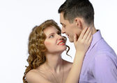 Closeup of young happy couple — Stock Photo