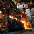 Steel works — Stock Photo