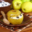 Baked apple — Stock Photo #16259053