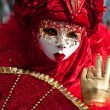 Royalty-Free Stock Photo: Mysterious venetian mask in red