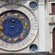Astronomical clock in Venice, Italy, on Piazza San Marco — Stock Photo #17421533