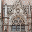 Detail of facade Doge's Palace, Venice, Italy — Stock Photo