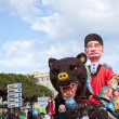 Stock Photo: Carnival of Nice in French Riviera.