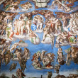 Постер, плакат: The Last Judgement Sistine Chapel