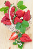 Ripe Strawberry in a basket — Stock Photo