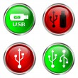 Stock Vector: USB web buttons