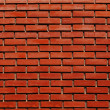 Stock Photo: Brick texture