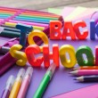 Many school stationer — Stockfoto