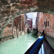 Fondamenta Vin Castello, Venice (Italy) — Stock Photo