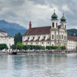 Panoramic view of Lucerne and Mount Pilatus (Switzerland) - Stock Photo