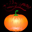 Halloween pumpkin — Vector de stock #32155939
