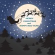 Merry Christmas greeting card — Stock vektor