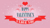 Valentine's day beautiful card — Stock Vector