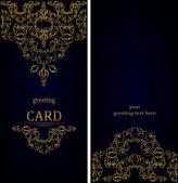 Cartões vintage — Vetorial Stock