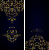 Vintage kort — Stockvektor