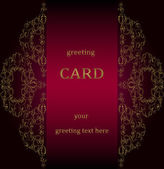 Vintage greeting cards in Victorian style — ストックベクタ