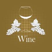 üzüm şarap cam — Stok Vektör