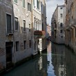 Small Canal in Venice, Italy - Stock Photo