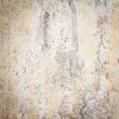 Wall texture old dirty scratched plaster background — Stock Photo #41288221