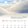 Calendar for February 2014 — Stock Photo