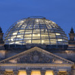 Reichstag in capital of Germany, Berlin.  — Stock Photo