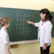 Royalty-Free Stock Photo: Teacher  taught pupils