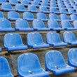 Stock Photo: Blue stadium seats with numbering