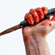 Murder — Stock Photo #20121599