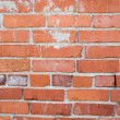 Uneven Red Brick Wall — Stock Photo
